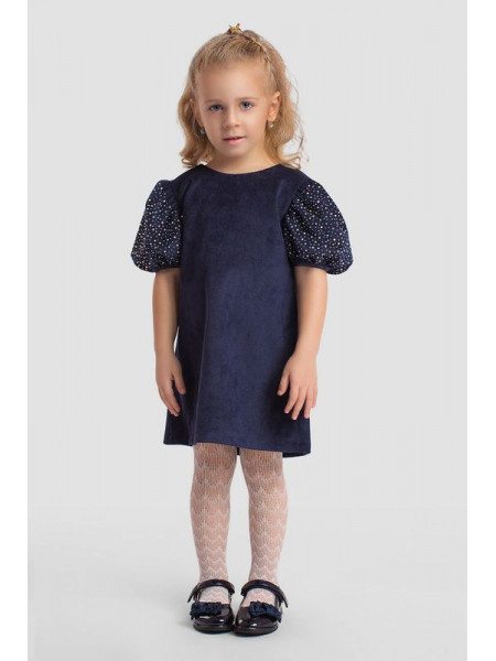 Нарядное детское платье с рукавом фонарик