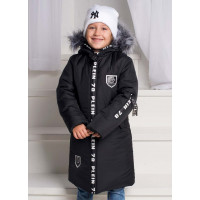 Подовжена куртка зима дитяча