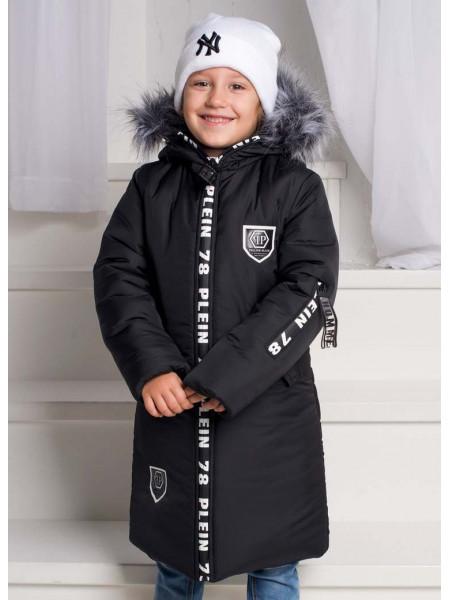 Удлиненная куртка зима детская