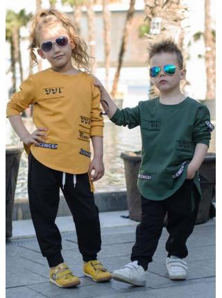 Трикотажный спортивный костюм для детей