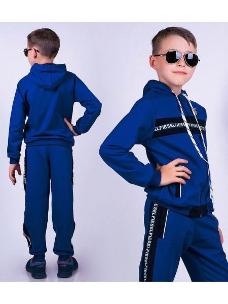Спортивний костюм для хлопчика