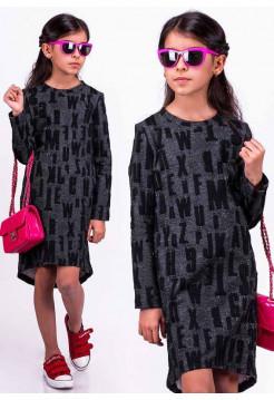 Детское платье асимметричного кроя