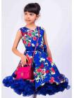 Пышное бальное платье в цветочек