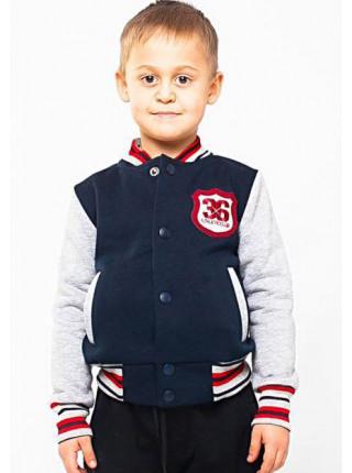 Детская кофта бомбер с начесом для мальчика