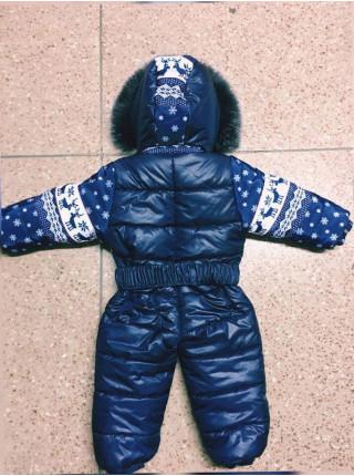 Зимовий комбінезон для малюка
