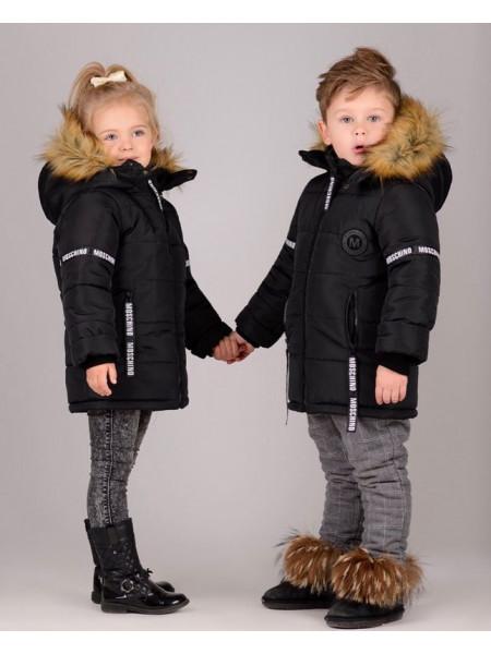 Дитяча зимова куртка із капюшоном і хутром