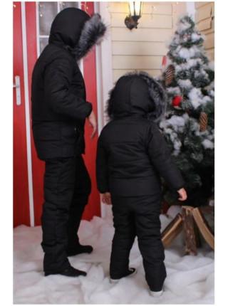 Костюм детский зимний горнолыжный