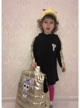 Детский костюм с жилеткой Lol для девочки