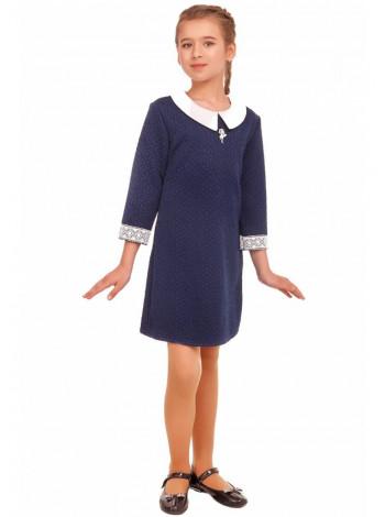 Школьное платье синее с белым воротником