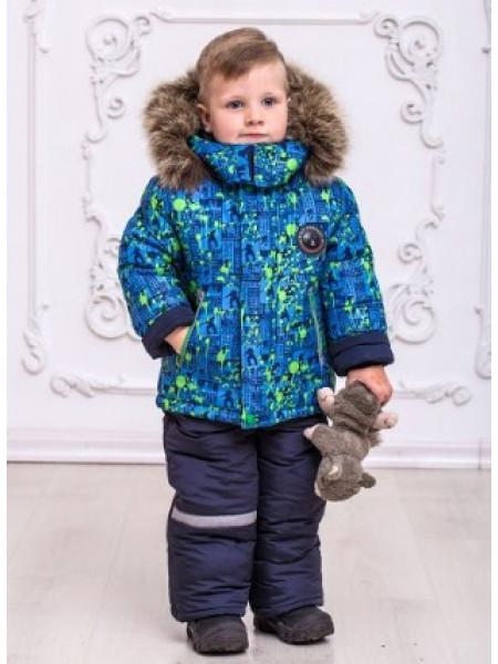 Зимовий костюм з комбінезоном для хлопчика