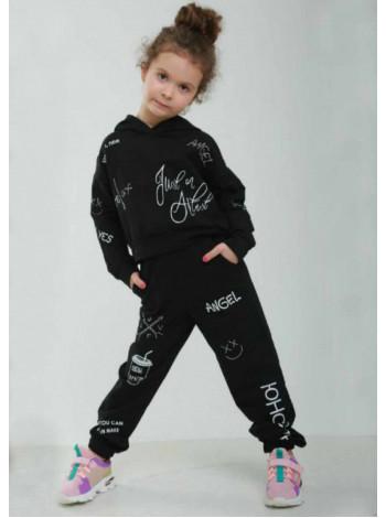 Дитячий костюм спортивний для дівчинки