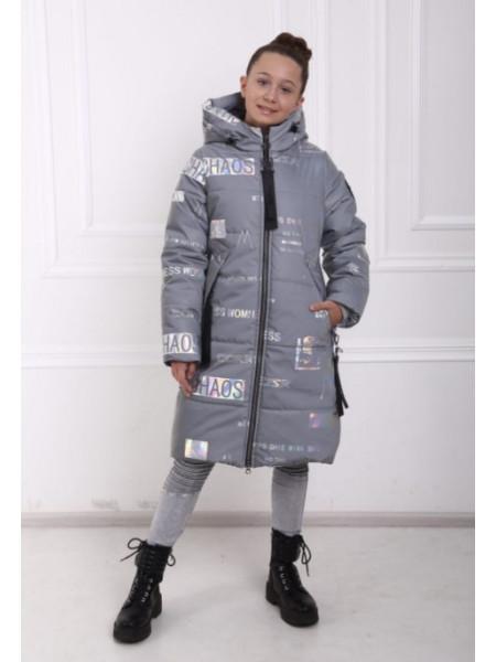 Детский зимний пуховик светоотражающий