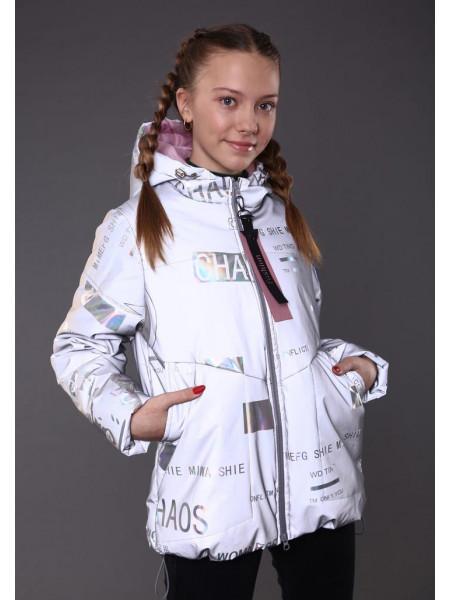 Демисезонная детская куртка светоотражающая