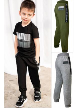 Спортивные штаны для детей и подростков