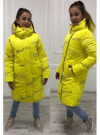 Зимний пуховик пальто на девочку
