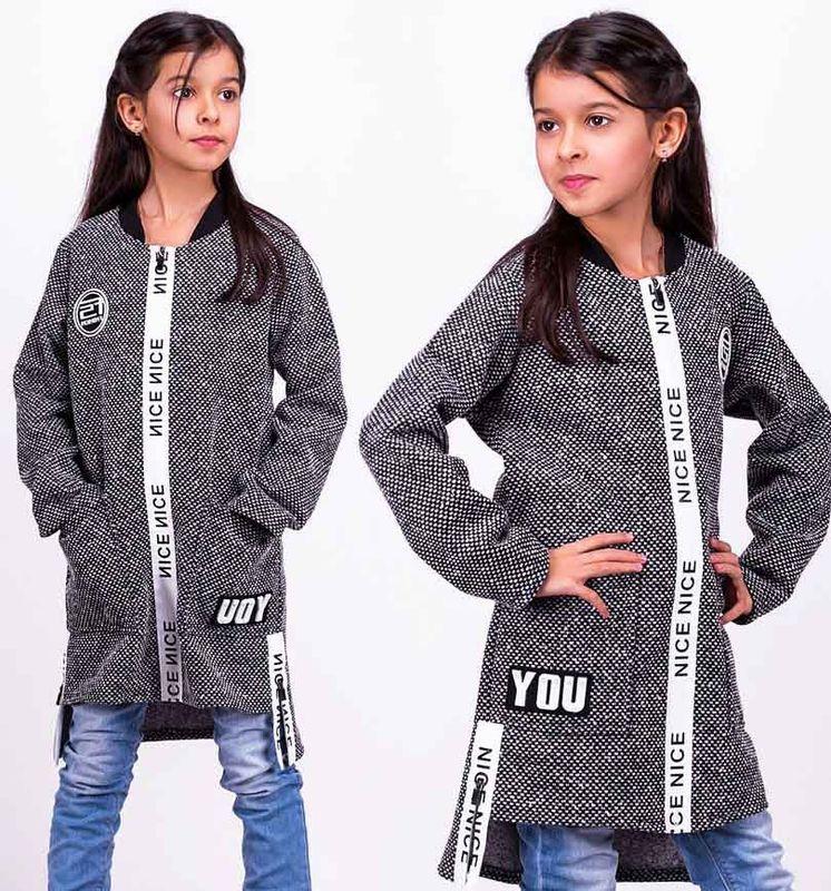Интернет Магазин Кардиганов Для Девочек